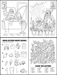 coloring download aleph bet coloring pages aleph bet coloring