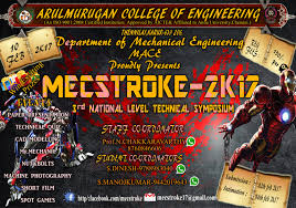 welcome to arulmurugan college of engineering home