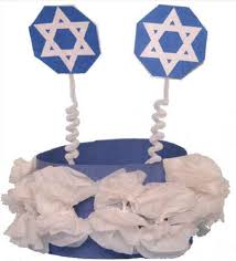 chanukah hat hannukah crown or hat pinned by pediastaff visit http