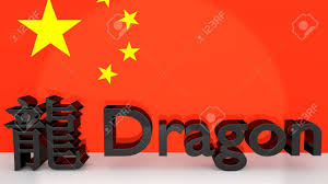 Chinese Flag Stars Meaning Chinese Characters For The Zodiac Sign Dragon With English