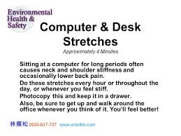 Computer Desk Stretches Computer U0026 Desk Stretches Approximately 4 Minutes Sitting At A