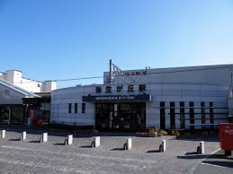 Yayoigaoka Station