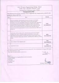 Resume For Mca Student Women Engineering College