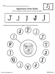 alphabet letter hunt letter j worksheet myteachingstation com