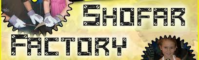 shofar factory shofar factory chabad outreach of houston