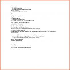 letter resume sample 562a0a7a6c685d2d883160bbcdad069d research