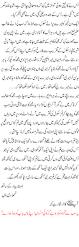 romantic urdu poetry ghazal