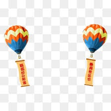 Seeking Balloon Balloon Banners Seeking Design Creative Vector Png And