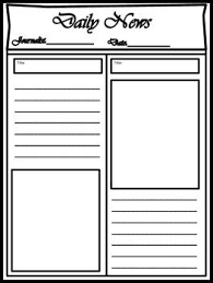 this is a two page u0027daily newspaper u0027 template that can be used for