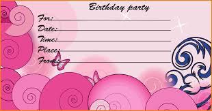 birthday card invitation templates