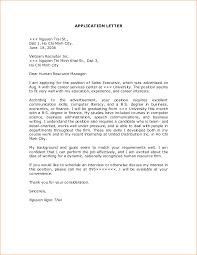 Cover Letter For Scholarship Application Sample by 11 Sample Of Application Letters Basic Job Appication Letter