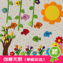 Primary Class Decoration Ideas Mlz 幼教装饰 From The Best Taobao Agent Yoycart Com