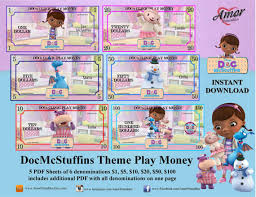 doc mcstuffins play money digital download amorprintables