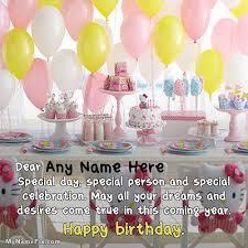 birthday wishes celebration