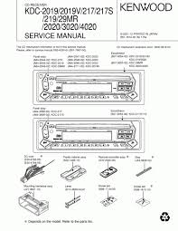 kenwood kdc mp142 wiring diagram wiring diagram and schematic