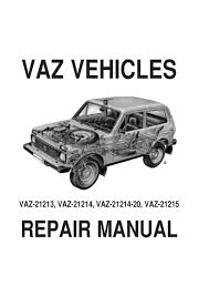 lada 4x4 niva 1700 repair manual part 1 by gianni ladorghini issuu
