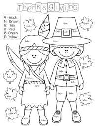 Thanksgiving Printables First Grade Free Worksheets Star Wars Google Search Star Wars Pinterest