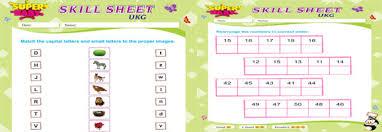 ukg worksheets