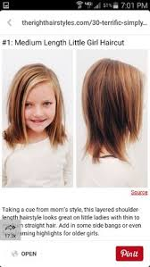 shoulder length bob haircuts for kids 50 cute haircuts for girls to put you on center stage center