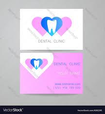 Dental Business Card Designs Dental Clinic Logo Business Card Template Vector Image