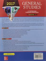 buy general studies paper i 2017 book online at low prices in