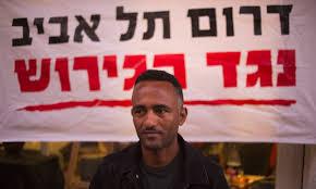 Seeking Trailer Swipe Left Israel S Migrants In Limbo After Netanyahu Daily Mail