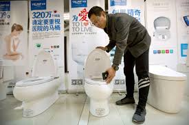 How Do You Spell Bidet Toilet China Trump Name Applied To Everything From Toilets To Condoms