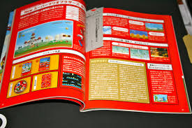 super mario bros 25th anniversary book ricardo saramago flickr