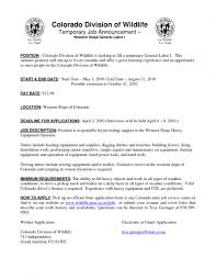 Hha Resume Samples General Labor Cover Letter Cbshow Co