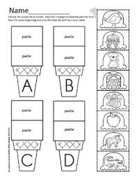 all worksheets cut and paste beginning sounds worksheets