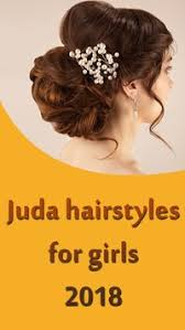 hair juda download juda hairstyle for girls for android apk download