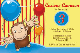 curious george birthday party invitations