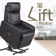 Lift Chair Leather Living Room Bedroom Leather Electric Lift Chair Elderly Lift