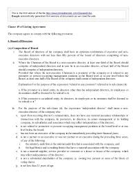 Military To Federal Resume Examples by Clause 49 Listing Agreement