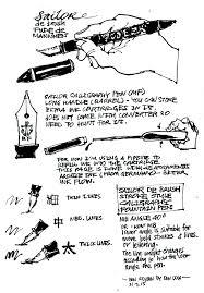 review sailor fude de mannnen calligraphy fountain pen brush