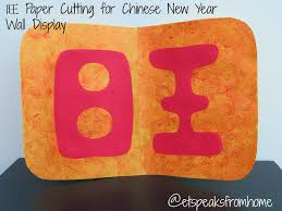 new year crafts for children best sofa decoration and craft 2017