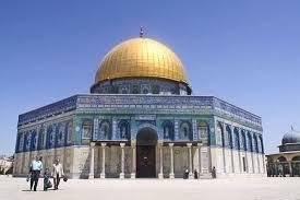 Dome Of Rock Interior Qubba Al Sakhra Archnet