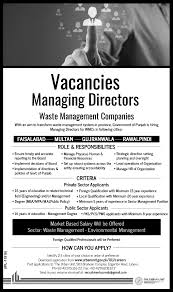 Post Resume For Government Jobs by Government Jobs 2017 Urban Unit Waste Management Company Jobs In
