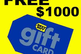 mcdonalds e gift card mcdonalds gift card santa giftcards
