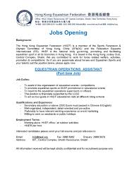 quote job reference career opportunity hong kong equestrian federation