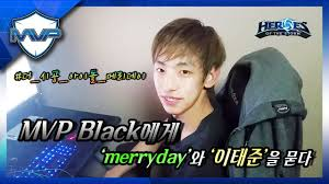 mvp hots bye merryday vol 1