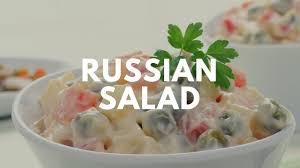 olivier cuisine salad recipe olivier salad how to a yummi