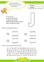 kids under 7 letter j worksheets