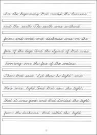 collections of cursive sentences easy worksheet ideas