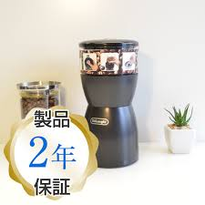 Coffee Blade Grinder Alphaespace Inc Rakuten Global Market Delonghi Coffee Grinder