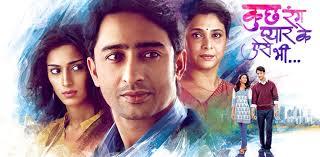 film india terbaru di rcti intip 6 serial india terbaru di antv dunia tv
