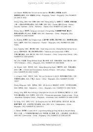 bureau d 騁udes techniques acquisitions list march 2005