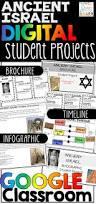 ancient israel google classroom student projects google