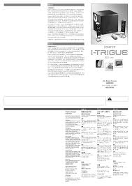 creative home theater system i trigue 2 1 pdf user u0027s manual free