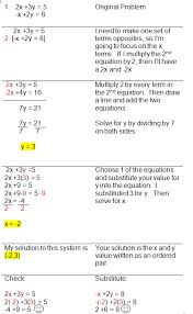 system of equations practice problems